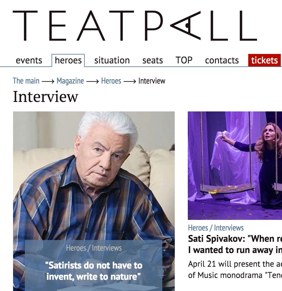 https://www.teatrall.ru/