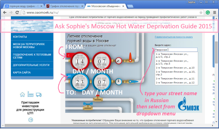 Ask Sophie's Moscow Hot Water Deprivation Guide 2015